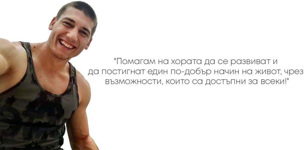 Nedelin Marinov